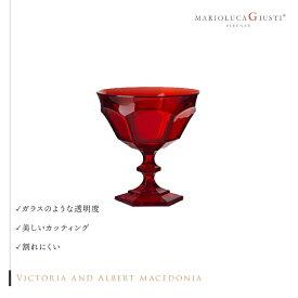 MARIOLUCAGIUSTI CompoteGlass RED(マリオルカジゥスティー コンポートグラス レッド)アクリル 割れにくい アウトドア グランピング ギフト プレゼント エレガント カッティング 母の日 父の日 クリスマス お正月 パーティー