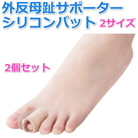 腫れ 足の指先 ひょうそうが指にできたときの画像!市販薬での治し方