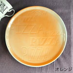 PIZZAピザプレート