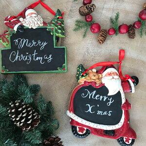 北欧雑貨 北欧 ウェルカムボード サンタボード イタリア 直輸入 ヨーロッパ tognana インテリア雑貨 CHRISTMAS FUNNY 飾り付け ギフト プレゼント 贈り物 贈答品サンタクロース サンタさん かわい