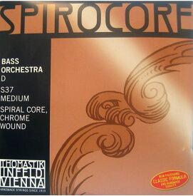 Spirocore スピロコアコントラバス弦 2D(S37)