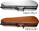 【SuperLight/Shaped】スーパーライト バイオリンケース 三角型<スペースグレイ/ブラウンレザー>【数量限定!】