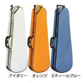【SuperLight/Shaped】スーパーライト バイオリンケース 三角型