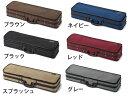 【Toyo/Esprit UL Oblong 】東洋楽器 バイオリンケースエスプリULオブロング【取り寄せ商品】