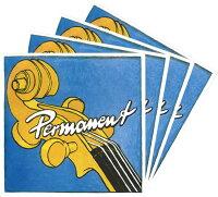 Permanentパーマネントチェロ弦SET【メール便対応商品】