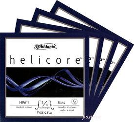 Helicore Pizzicato ヘリコアピチカート コントラバス弦 SET