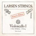【メール便対応商品】LARSEN Soloist ラーセンソリスト チェロ弦 1A