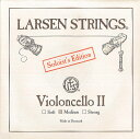 【メール便対応商品】LARSEN Soloist ラーセンソリスト チェロ弦 2D