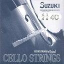 【メール便対応商品】Suzuki スズキ チェロ弦(Dogal) 4C 各サイズ