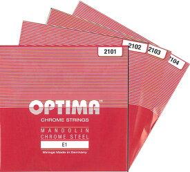 OPTIMA オプティママンドリン弦SET