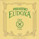 【Eudoxa】オイドクサバイオリン弦 1E(アルミ巻・3148/3141)