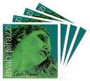 【Evah Pirazzi】エヴァ ピラッツィバイオリン弦 セット(1E=シルバリースチール・3135/3132)【メール便対応商品】