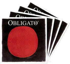 【Obligato】オブリガートバイオリン弦 セット(1E=ゴールドスチール・3138/3131)