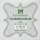 Goldbrokat ゴールドブラカットバイオリン