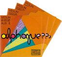 【新商品】Alphayue アルファイユ バイオリン弦 SET 4/4〜1/8サイズ【DM便対応商品】