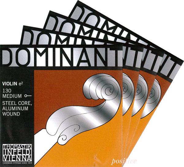 【Dominant】ドミナントバイオリン弦 セット(1E=アルミ巻・130/3D=アルミ巻・132)