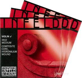 【Infeld-Red】インフェルド赤バイオリン弦 2A、3D、4G セット