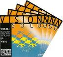 【Vision Solo】ヴィジョン ソロバイオリン弦 セット(3Dシルバー巻・VIS03A)