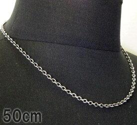 gaboratory gabor ガボール ガボラトリー 4.7Chain & 1/8 Classic T-bar Necklace 45cm [N-109] silver 正規取扱店/シルバー メンズ アクセサリー チェーン Tバー 45 925 シルバー925