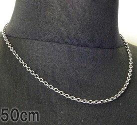 gaboratory gabor ガボール ガボラトリー 3.9Chain & 1/16 Classic T-bar Necklace 60cm [N-110] silver 正規取扱店/シルバー メンズ アクセサリー チェーン Tバー 60 925 シルバー925
