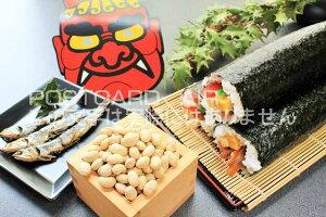 【食のポストカードのAIR】節句の恵方巻と鬼のお面に豆のはがきハガキ葉書 撮影/YOSHIO IWASAWA