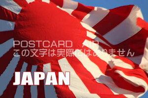 ポストカードAIR【日章旗】「JAPAN」絵葉書ハガキはがき