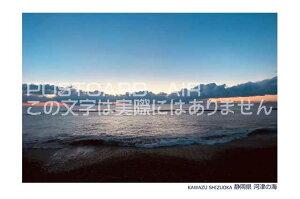 【春のポストカード】「KAWAZU SHIZUOKA 静岡県河津の海」夜明けの葉書 ハガキ photo by MIRO