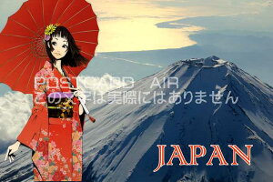【日本のポストカードAIR】「JAPAN」着物を来た女性イラストと富士山の空撮はがき 絵葉書