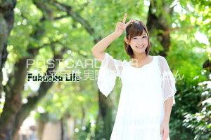 【日本の観光地ポストカードAIR】「Fukuoka Life」福岡ライフ 緑の並木道で笑顔の女性の葉書はがきハガキ