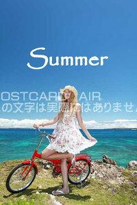 【夏の風景ポストカード】「Summer」赤い自転車に乗る女性の葉書はがきハガキ