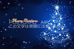 【クリスマスのポストカード】「Merry Christmas 」ブルーのツリー葉書 はがきハガキ