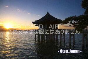 【日本の観光地ポストカードのAIR】「Otsu, Japan」滋賀県大津の絵葉書ハガキpostcard-photo by 絶景.com