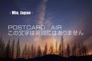 地名入りポストカード「Mie, Japan」絵葉書ハガキpostcard-photo by 絶景.com
