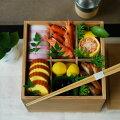 【おせちやお弁当に】おしゃれな木製重箱のおすすめは?