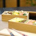 【松屋漆器店×POST DETAIL】長角二段弁当箱小 ナチュラル 【あす楽】【送料無料】