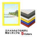 ポスターフレーム 木製 A0サイズ(841×1189mm) ニューアートフレームカラー ブラック ホワイト イエロー ブルー レッ…