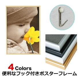 壁掛フック付き ポスターフレーム サイズ2(620×920mm) シェイプ/シルバー ブラック ホワイト ゴールド / 額縁 パネル フレーム アルミ製 出し入れ簡単 インテリア おしゃれ 壁掛け 軽い 壁掛け インテリア 紐付き 吊り金具