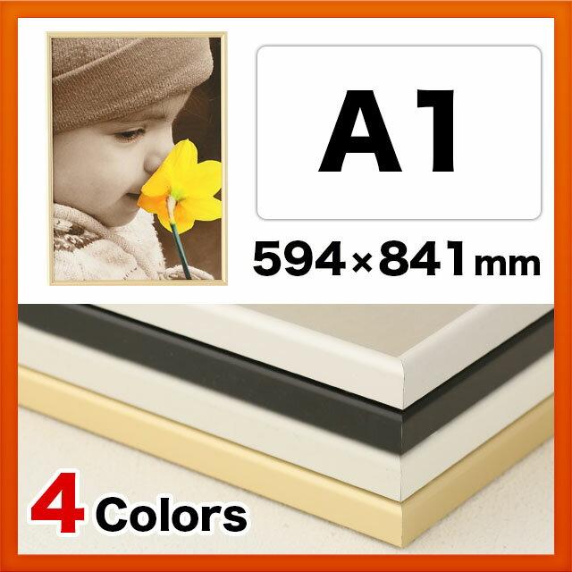 壁掛けフック付き アルミポスターフレーム シェイプ A1(594×841mm) シルバー/ブラック/ホワイト/ゴールド