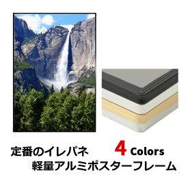 ポスターフレーム B1サイズ(728×1030mm)サンキューパネル 軽量 薄型 イレパネ 定番 ブラック ホワイト ゴールド シルバー 額縁 パネル アルミ製 インテリア おしゃれ 壁掛け
