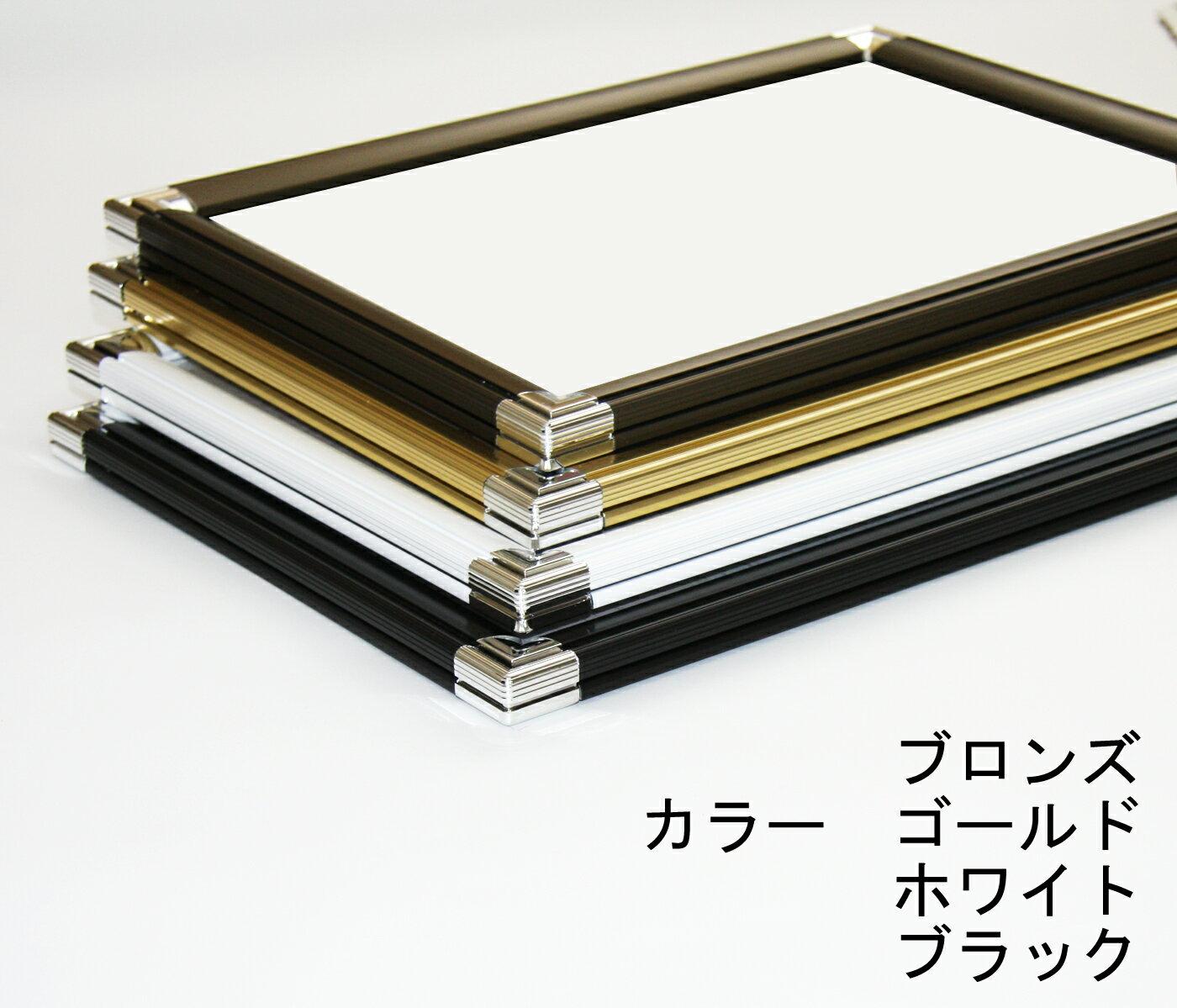 ポップフレーム カラー OG菊全(サイズ600×900mm)