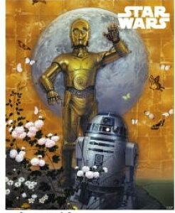 スターウォーズ (お正月バージョン C3PO R2D2 ) ミニ ポスター
