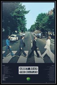ザ・ビートルズ アビイ・ロード ポスターフレームセット The Beatles Abbey Road Tracks アビー・ロード