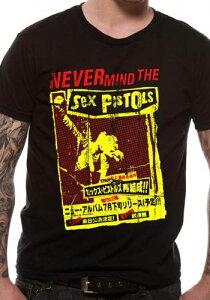 ロックTシャツ Sex Pistols - Japanese T-shirt セックスピストルズSサイズ!
