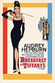 オードリーヘップバーン ティファニーで朝食を ポスター A