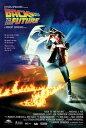 【送料¥290〜】バック・トゥ・ザ・フューチャー ポスター  Back to the Future (One-Sheet)【170405】