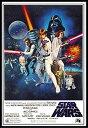 スター・ウォーズ ポスターフレームセット エピソード4/新たなる希望 Star Wars A New Hope