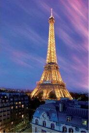 エッフェル塔 ポスター Eiffel Tower- Dusk