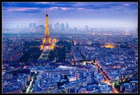 パリの景観 ポスター フレームセットView Over Paris フランス