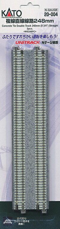 鉄道模型 Nゲージ KATO カトー(20-004) 複線直線線路 248mm (2本入 )