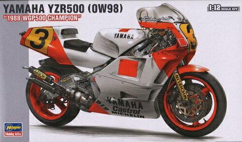 プラモデル HASEGAWA ハセガワ1/12 ヤマハ YZR500 0W98 1988 WGP500チャンピオン